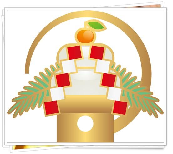 お正月鏡餅の飾る日はいつからいつまで?飾る場所に仏壇や半紙はNG?1