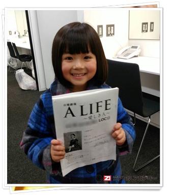 竹野谷咲(ディアナチュラのCM女優)がかわいい!年齢や出演ドラマも1