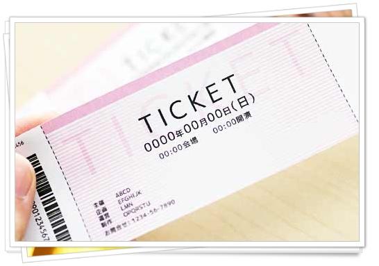 西野カナのドームツアー2017のチケット応募倍率!当選発表はいつ?チケット