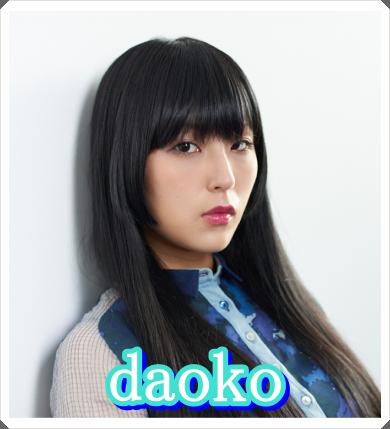ラブリーサマーちゃん謎すぎww顔は隠すが本名が?daokoと似てるの?41