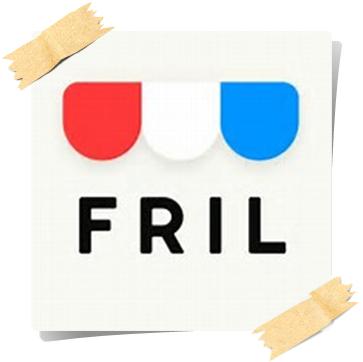 フリマアプリを徹底比較!フリマアプリランキング フリル