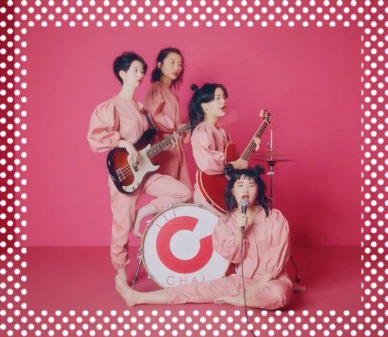 chaiのバンドメンバーの年齢や出身大学をwiki風に!双子って本当?