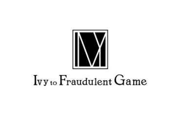Ivy to Fraudulent Gameの読み方は?メンバープロフィール&出身地も2