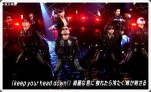 【東方神起の『road』MVのロケ地(撮影場所)は?掛け声についても!】12