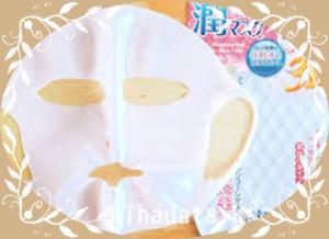 百均 シリコンマスク