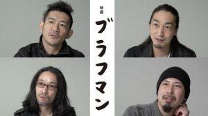 バンドドキュメンタリー映画で日本作品のものは?おすすめ&魅力も!2