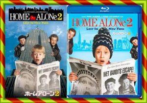 ホームアローン面白いシーン&シリーズおすすめ!面白すぎて腹筋が?10