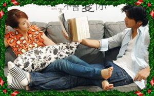 【イタズラな恋愛白書ロケ地&主題歌!ラブストーリー好きにおすすめ?】199