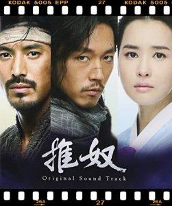 韓流ドラマの時代劇でファンタジーやラブコメ作品のおすすめ10選!222