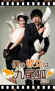 韓流ドラマの時代劇でファンタジーやラブコメ作品のおすすめ10選!1
