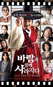 韓流ドラマの時代劇でファンタジーやラブコメ作品のおすすめ10選!1132