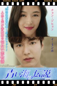 韓流ドラマの時代劇でファンタジーやラブコメ作品のおすすめ10選!303