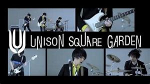 UNISON SQUARE GARDEN結成15周年!15thグッズやライブチケットの値段6