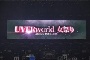 "UVERworld、12/21""TAKUYA∞生誕祭""は横浜アリーナで""女祭り・男祭り同時開催""!1"