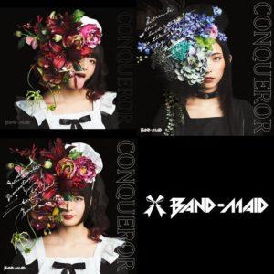 バンドメイドのアルバム「CONQUEROR」に 特典はある?収録曲も!4