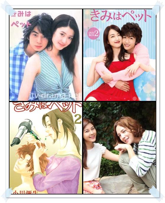 韓国ドラマでシグナルやミセンのように日本リメイクされているのは?12