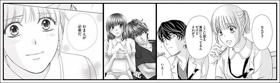 【恋は続くよどこまでもの佐藤健がカッコいい!役名&身長