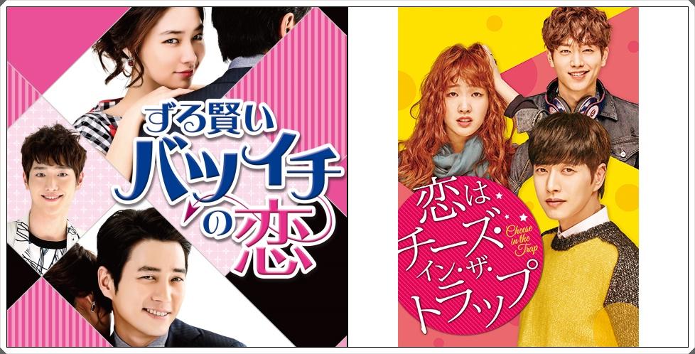 韓国ドラマ・天気が良ければ伺いますの出演者!原作は小説?2