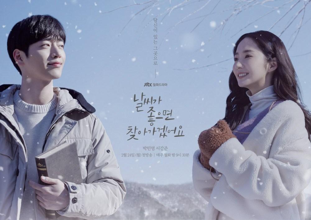 韓国ドラマ・天気が良ければ伺いますの出演者!原作は小説?