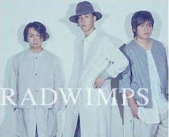 RADWIMPSの泣ける曲・悲しい曲!失恋や片思いソングも名曲揃い!1