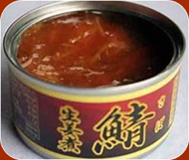 缶詰 開封した缶詰
