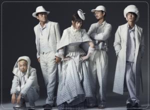 東京事変・永遠の不在証明のCD(アルバム)!ニュースの収録曲は?1