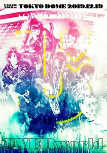 UVERworld男祭り2019のDVD!初回生産限定盤の特典&収録曲や値段は?7