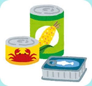 保存食 缶詰