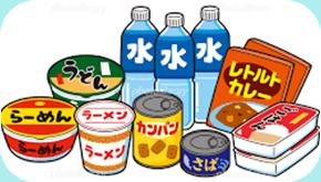 保存食 賞味期限