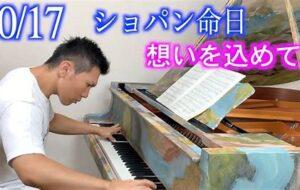 ストリートピアノのユーチューバーさんでおすすめは誰?人気な人も!7