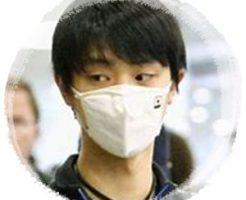 羽生結弦 マスク