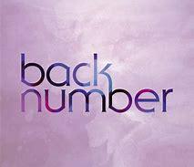 back number tour(アリーナツアー)2019のセトリ!日程やチケットも!1