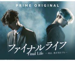 【SHINeeのテミンが俳優・松田翔太と共演?出演ドラマを日本・韓国別に】2