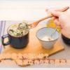 保存食と非常食の違いは?家で出来る&簡単な作り方や保存方法も!