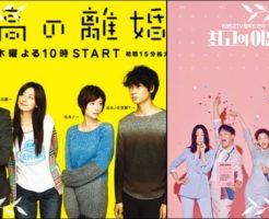 【韓国ドラマでシグナルやミセンのように日本リメイクされているのは?】