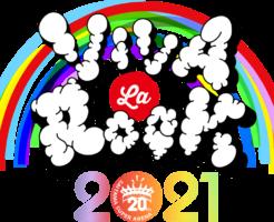ビバラロック2021にご飯(フェス飯)はある?飲食の注意点も紹介!1